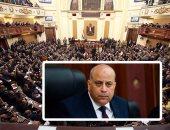عمرو غلاب - رئيس لجنة الشئون الاقتصادية بالبرلمان