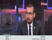 محمد رضا عضو مجلس إدارة الجمعية المصرية للأوراق المالية-ايكما