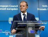 رئيس المجلس الاوروبى
