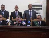 هيئة المحكمة فى قضية اغتيال هشام بركات