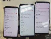 شاشات S8 حمراء اللون