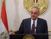 شريف سامى خبير الاستثمار والرئيس السابق للهيئة العامة للرقابة المالية