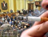 البرلمان يوافق على زيادة أسعار السجائر والمعسل