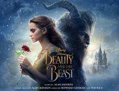 فيلم Beauty and the Beast