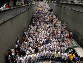 الاحتجاجات فى فنزويلا _ صورة أرشيفية