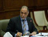 عبد الهادى القصبى رئيس لجنة التضامن الاجتماعى بمجلس النواب