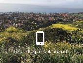 صور فيس بوك 360 درجة