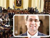 محمد أبو حامد وكيل لجنة التضامن بالبرلمان