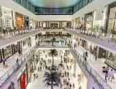 مركز تسوق دبى - أرشيفية