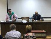 صالون الأربعاء الشعرى بالمجلس الأعلى للثقافة