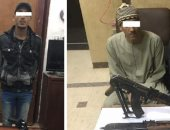 متهمون مقبوض عليهم بحوزتهم أسلحة ومخدرات