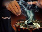 إعلان المشعوذة أم خديجة المغربية