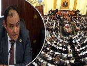 النائب |حمد سمير والجلسة العامة