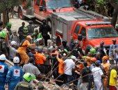 انهيار منزل فى كولومبيا