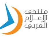 منتدي العلام العربي