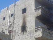 اثار الحريق بالمنزل