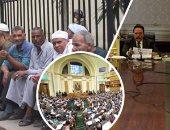 لجنة القوى العاملة ومجلس النواب وعمال