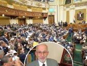 إبراهيم منير نائب المرشد العام للإخوان ومجلس النواب