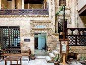بيت المعمار المصرى