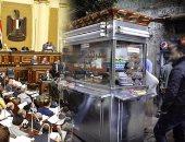 سيارات الطعام والبرلمان