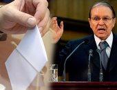 انتخابات الرئاسة الجزائرية