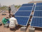 ألواح الطاقة الشمسية - صورة أرشيفية
