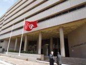 البنك المركزى التونسى