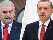 القيادت التركية