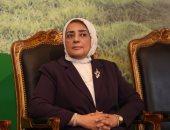 الدكتورة مايسة شوقي نائب وزير الصحة والسكان للسكان