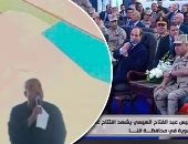 حمام على عمر المراشدى  يعرض مشكلته أمام الرئيس عبد الفتاح السيسى