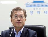 مون جاى ان رئيس كوريا الجنوبية