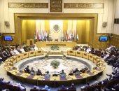 جامعة الدول العربية