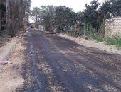 جانب من قرية الضبعية بالإسماعيلية