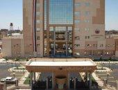 مستشفى أرمنت المركزى بالأقصر