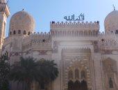 مسجد أبو العباس بالإسكندرية
