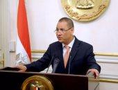الدكتور محمد عمران رئيس مجلس إدارة الهيئة العامة للرقابة المالية
