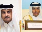 محمد بن عبد الرحمن آل ثانى وزير خارجية قطر