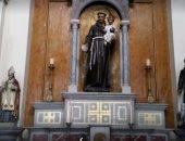 كنيسة سانت أوجينى