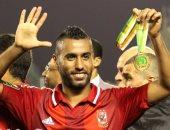 حسام عاشور لاعب الأهلى