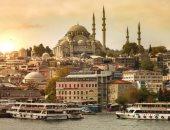 اسطنبول
