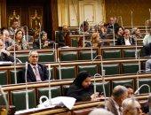 أعضا البرلمان