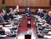 اجتماع سابق للحكومة - صورة ارشيفية