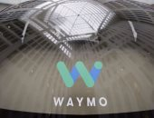 وايمو