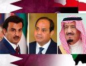 الرباعى العربى يكشف فضائح قطر
