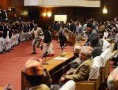 برلمان نيبال - أرشيفية