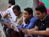 امتحانات طلاب الجامعات - أرشيفية