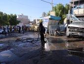 انفجار فى العراق - أرشيفية