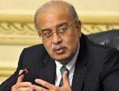 شريف إسماعيل رئيس الوزراء المصرى