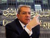 عمرو الجارحي، وزير المالية