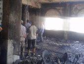 حريق -أرشيفية
